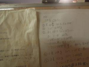DSCN5763[1]